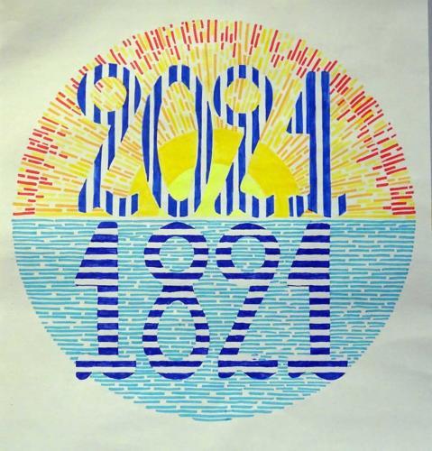 7ο Γυμνάσιο Βόλου (ατομικό έργο μαθήτριας του τμήματος Γ3)